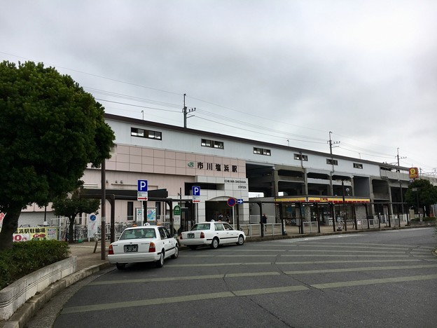 市川塩浜駅