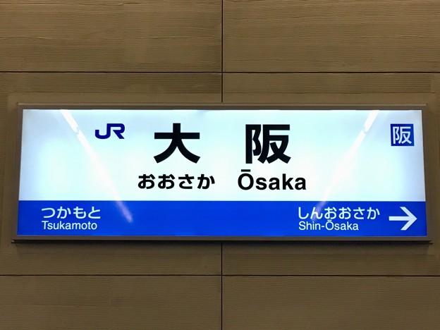 大阪駅 Osaka Sta.