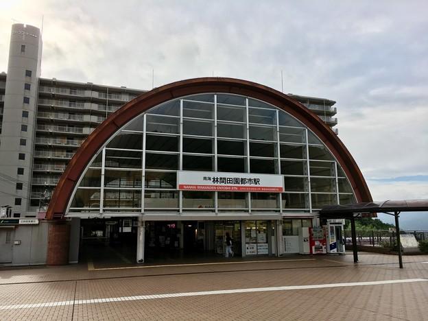 林間田園都市駅