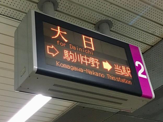 大阪メトロ 田辺駅の発車標