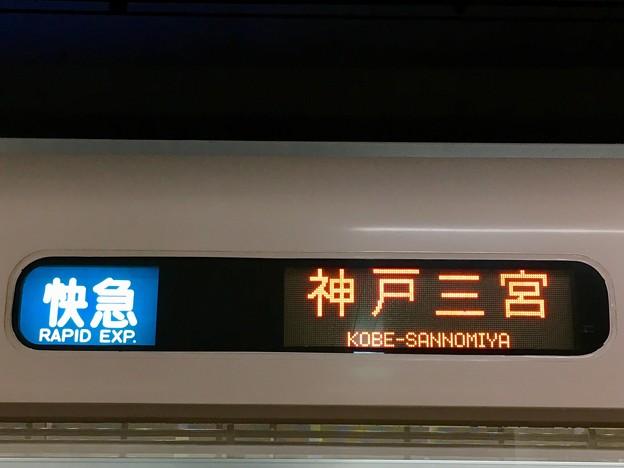 阪神なんば線 快速急行:神戸三宮行き 近鉄車