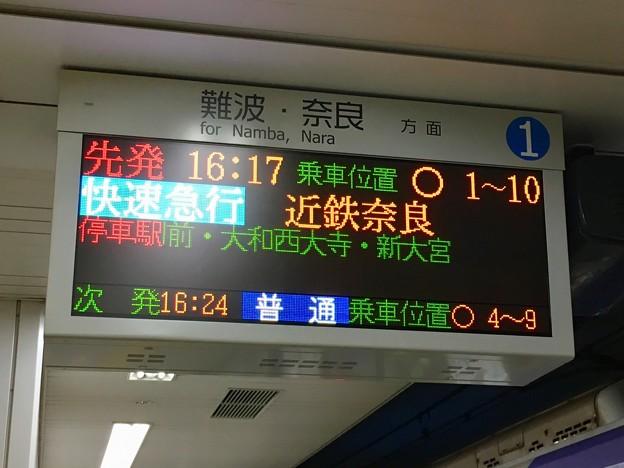阪神電気鉄道 桜川駅の発車標
