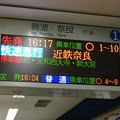 Photos: 阪神電気鉄道 桜川駅の発車標