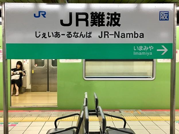 JR難波駅 JR-Namba Sta.