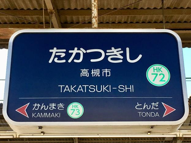高槻市駅 Takatsuki-shi Sta.