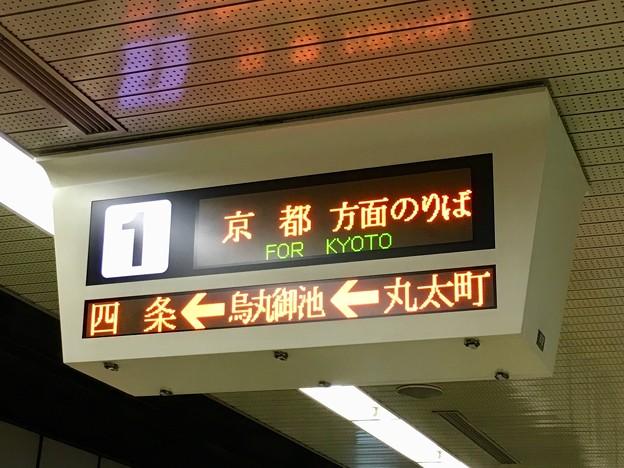 京都市営地下鉄 四条駅の発車標