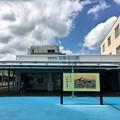 Photos: 京阪石山駅