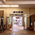 Photos: 米原駅