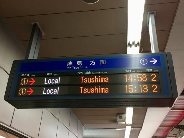 名古屋鉄道 名鉄一宮駅の発車標
