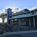Photos: ささしまライブ駅