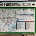 本蓮沼駅 Motohasunuma Sta.