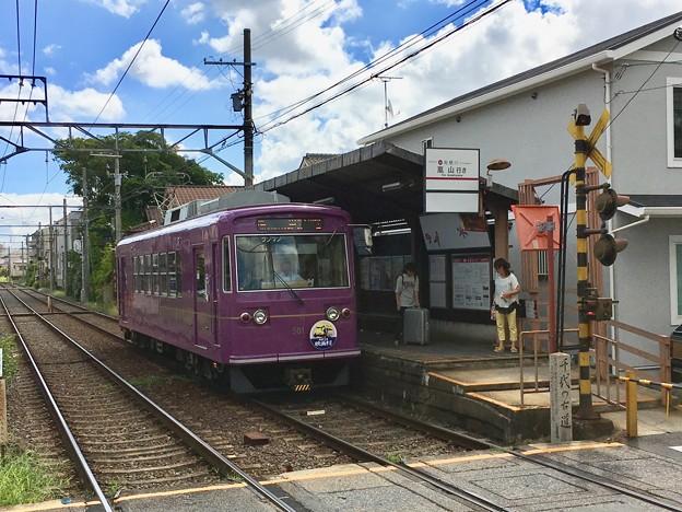 京福モボ501形