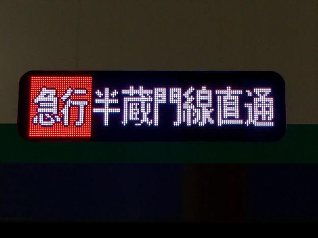 東武線 急行:中央林間行き 東急車