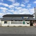 Photos: 藤岡駅