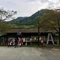 Photos: 神戸駅
