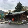 Photos: 沢入駅