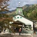 写真: 間藤駅
