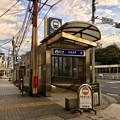 弘明寺駅(横浜市営地下鉄)