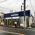 Photos: 鬼越駅