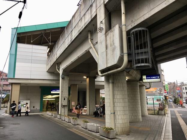大神宮下駅