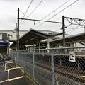 写真: 船橋競馬場駅