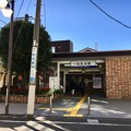 Photos: 北池袋駅