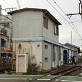 Photos: 等々力駅