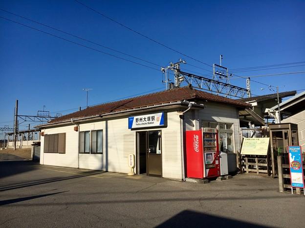 野州大塚駅