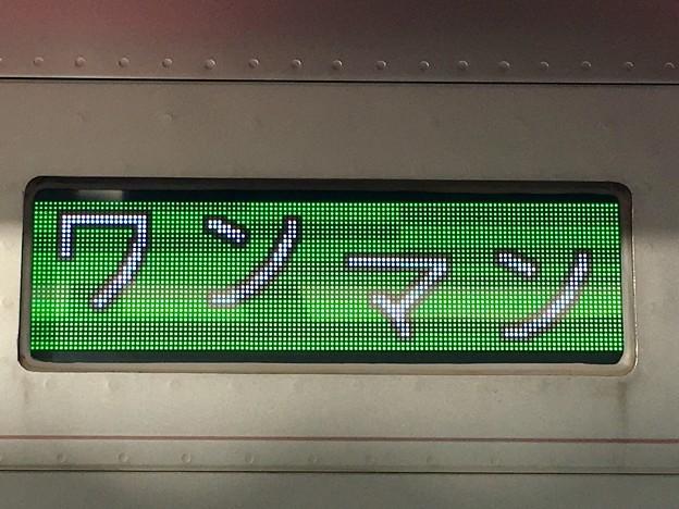 東武宇都宮線 ワンマン:東武宇都宮行き