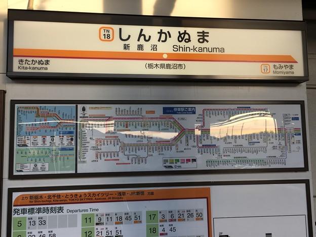 新鹿沼駅 Shin-kanuma Sta.