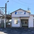 Photos: 阿左美駅