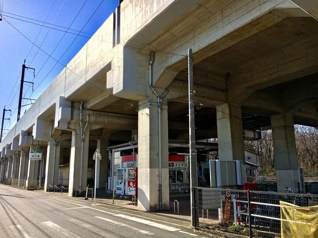 Photos: 志久駅