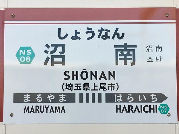 沼南駅 Shonan Sta.