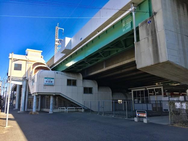 Photos: 今羽駅