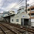 Photos: 日吉町駅