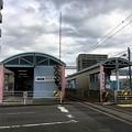 Photos: 柚木駅(静岡鉄道)