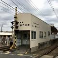 Photos: 御門台駅