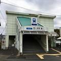 Photos: 狐ヶ崎駅