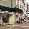 Photos: 上大岡駅