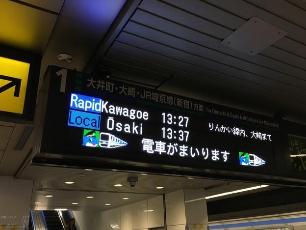 東京臨海高速鉄道 品川シーサイド駅の発車標