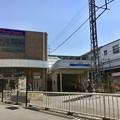 Photos: 上石神井駅