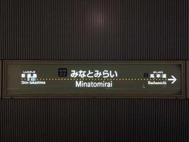 みなとみらい駅 Minatomirai Sta.