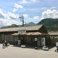 Photos: 四方津駅