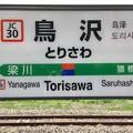 Photos: 鳥沢駅 Torisawa Sta.