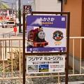 Photos: 赤坂駅 Akasaka Sta.