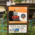 Photos: 禾生駅 Kasei Sta.