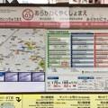 Photos: 荒川区役所前停留場 Arakawa-kuyakushomae Sta.