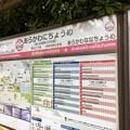 Photos: 荒川二丁目停留場 Arakawa-nichome Sta.