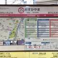Photos: 飛鳥山停留場 Asukayama Sta.