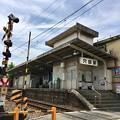 Photos: 穴部駅